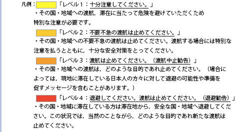 スクリーンショット 2017-06-21 10.21.35