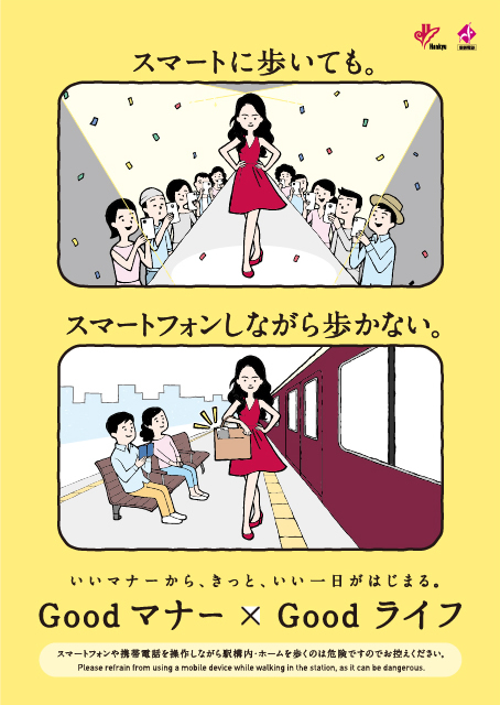 img_manners_poster_06